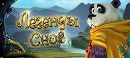 Логотип игры «Легенды Снов»
