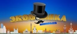 Логотип игры «Монополия»