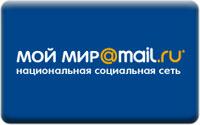 Зеркало Mail.ru - Почта Майл в обход блокировки - Разблокировать сайт Мейл.ру