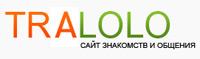 Знакомства Тралало.com - регистрация бесплатно - моя страница