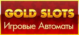 Gold Slots