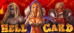 Логотип игры «Хэллгард»