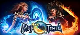 Баннер игры Мир Теней