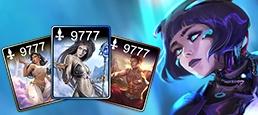Логотип игры «Повелители стихий»