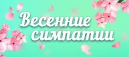 Логотип игры «Магнитики»