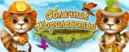 Логотип игры «Королевство»