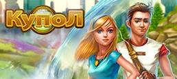Логотип игры «Купол»