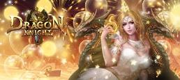 Логотип игры «Dragon Knight 2»