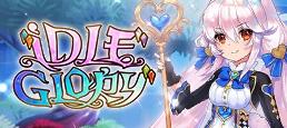 Логотип игры «Idle Glory»
