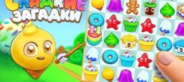 Логотип игры «Сладкие Загадки - головоломка 3 в ряд!»