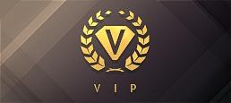 Логотип игры «VIP-клуб»