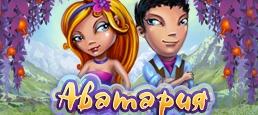 Логотип игры «Аватария»