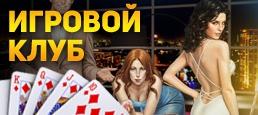 Логотип игры «LiveGames»