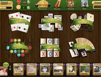 Fortuna Games
