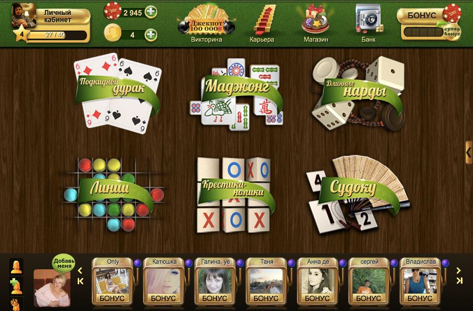 игры карты на желание дурак играть