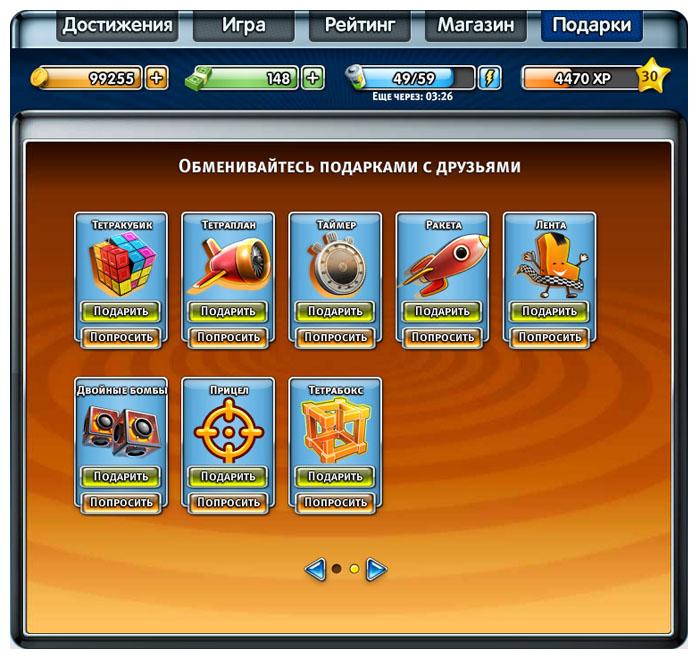 Регистрации аватария без скачивания без бесплатно играть