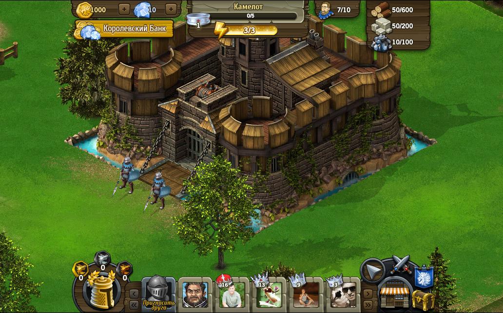 Стратегии рыцари онлайн играть бесплатно стрелялки онлайн с кровью