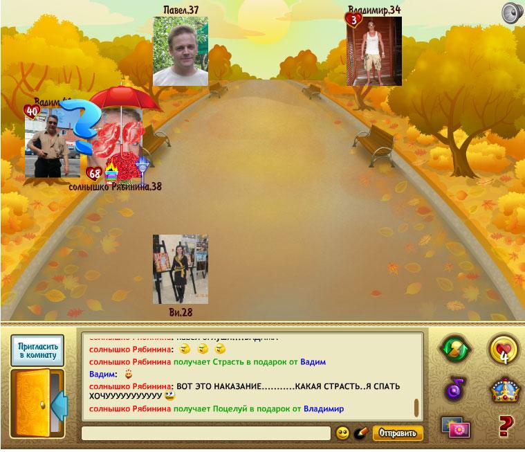 Онлайн знакомство игры