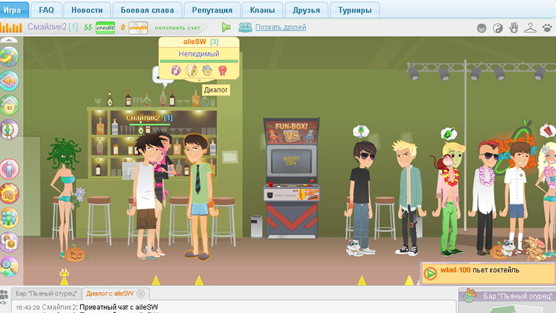 играть с друзь¤ми онлайн