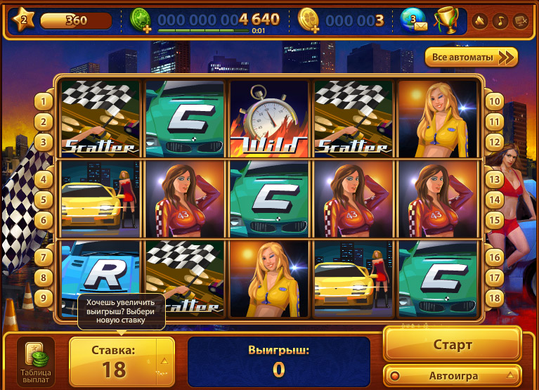 Прикольные онлайн игры в игровые автоматы скачать игры старые советские игровые автоматы