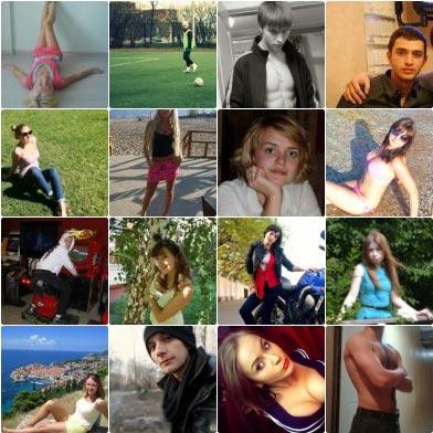 Онлайн знакомства на фотостране с девушками