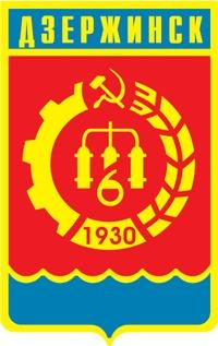 Знакомства в Дзержинске