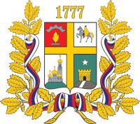 Знакомства в Ставрополе