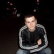 Авито саратов знакомства парни знакомства города балаково саратовской области