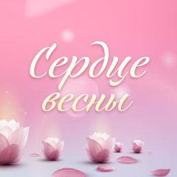 Фото Розалина, Санкт-Петербург - добавлено 24 марта 2018