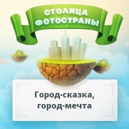 Фото Топтышка (Ольга), Луганск, 63 года - добавлено 22 июня 2017