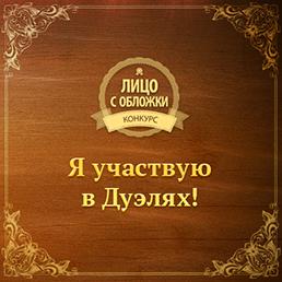 Фото Дмитрий, Вологда, 27 лет - добавлено 25 июля 2017