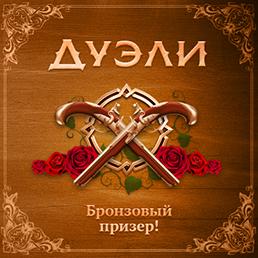 Фото Nastya, Ростов-на-Дону, 25 лет - добавлено 20 сентября 2017