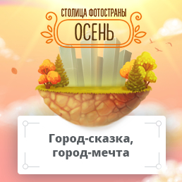 Фото Грех, Москва - добавлено 22 ноября 2017