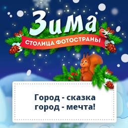 Фото Галина(не Голосую!!, Челябинск - добавлено 17 января 2018