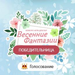 Фото Оксана, Южно-Сахалинск, 38 лет - добавлено 29 мая 2017