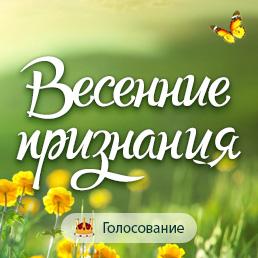 Фото Наталья, Южно-Сахалинск, - добавлено 29 мая 2017