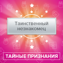 Фото Мишаня, Новосибирск - добавлено 24 февраля 2018