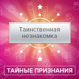 Фото Ведьмочка, Петрозаводск - добавлено 23 ноября 2017