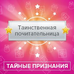 Фото ~Dasha~, Горно-Алтайск - добавлено 13 декабря 2017
