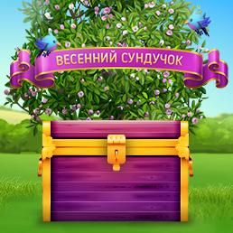 Фото Надежда, Южно-Сахалинск, 57 лет - добавлено 22 ноября 2017