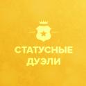 Фото Надежда, Архангельск, 53 года - добавлено 21 сентября 2017