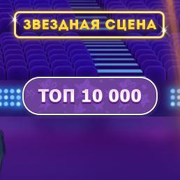 Фото ~ Chertoffka ~Уехала!, Жезказган, - добавлено 29 мая 2017