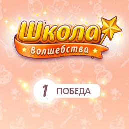 Фото Ирочка, Южно-Сахалинск, 29 лет - добавлено 23 сентября 2017