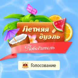 Фото Андрей, Кировоград - добавлено 21 февраля 2018
