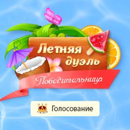 Фото Angel, Комсомольск-на-Амуре, 26 лет - добавлено 25 июля 2017