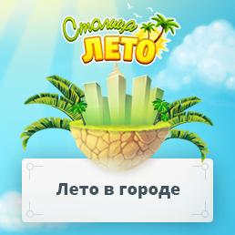 Фото Нина, Барнаул - добавлено 20 сентября 2017