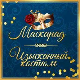 Фото ~ Chertoffka ~, Жезказган - добавлено 23 ноября 2017