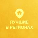 Фото Отпуск Уехала, Южно-Сахалинск - добавлено 22 ноября 2017