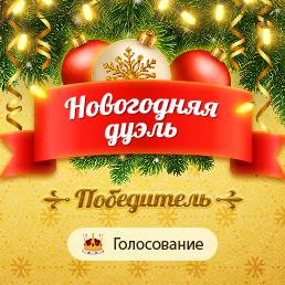 Фото Юран, Чебоксары, 24 года - добавлено 21 февраля 2018