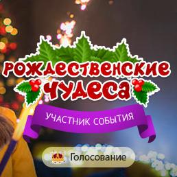 Фото Лялька :), София - добавлено 16 января 2018